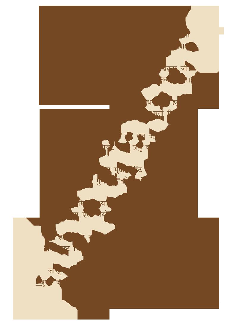 gujarati bhajan lyrics in gujarati language pdf