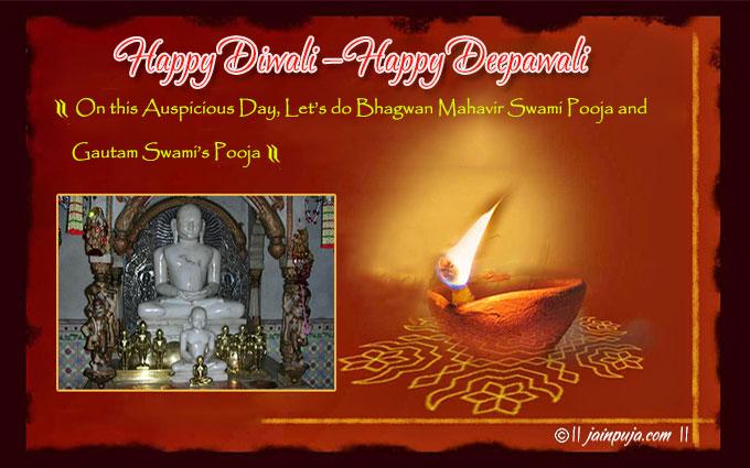 Diwali cards diwali greeting cardsdiwali sms jain diwali cards m4hsunfo